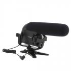 Микрофон направленный конденсаторный Fujimi BY-VM190P