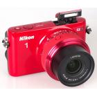 Nikon 1 S2 Kit Red
