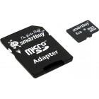 SmartBuy microSDHC Class 10 8GB(SB8GBSDCL10-01)+SD адаптер